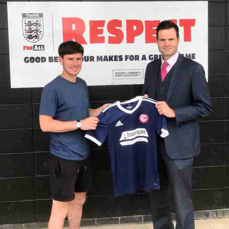 TOWERGATE INSURANCE BROKERS SPONSORS FIRST TEAM AWAY KIT 2018-19
