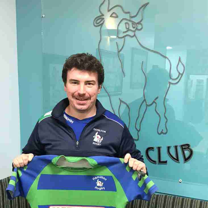 Steven joins the #BullsFamily