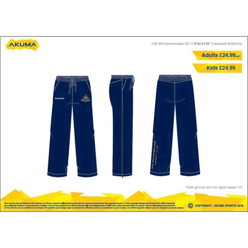 Tracksuit Bottoms - Adult