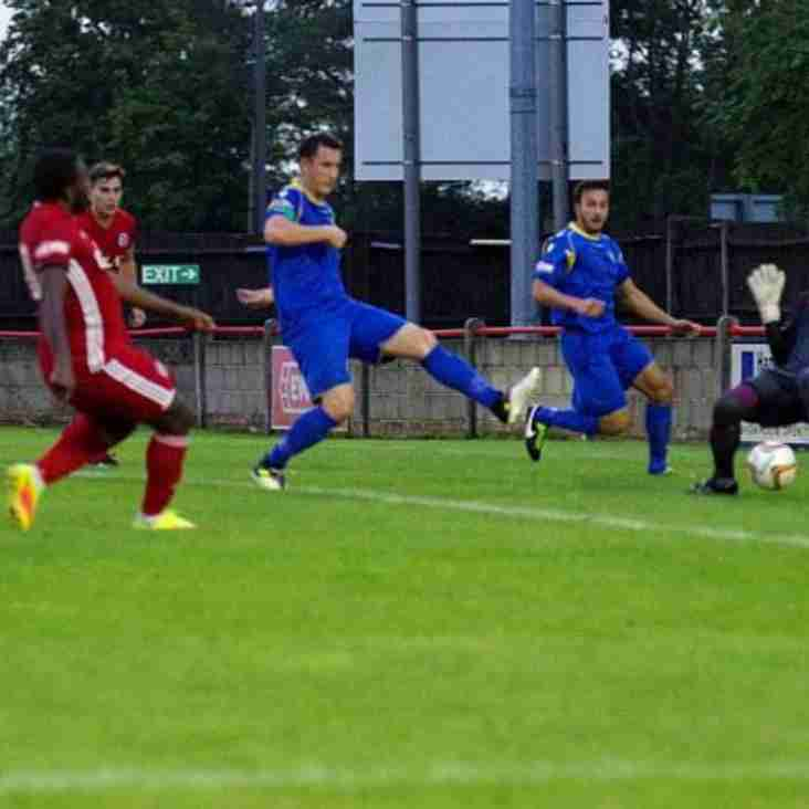 Beaconsfield Town Reach First Qualifying Round