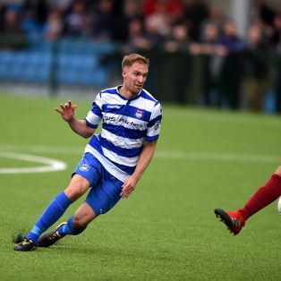 Report - Oxford City 1-0 Bognor Regis Town