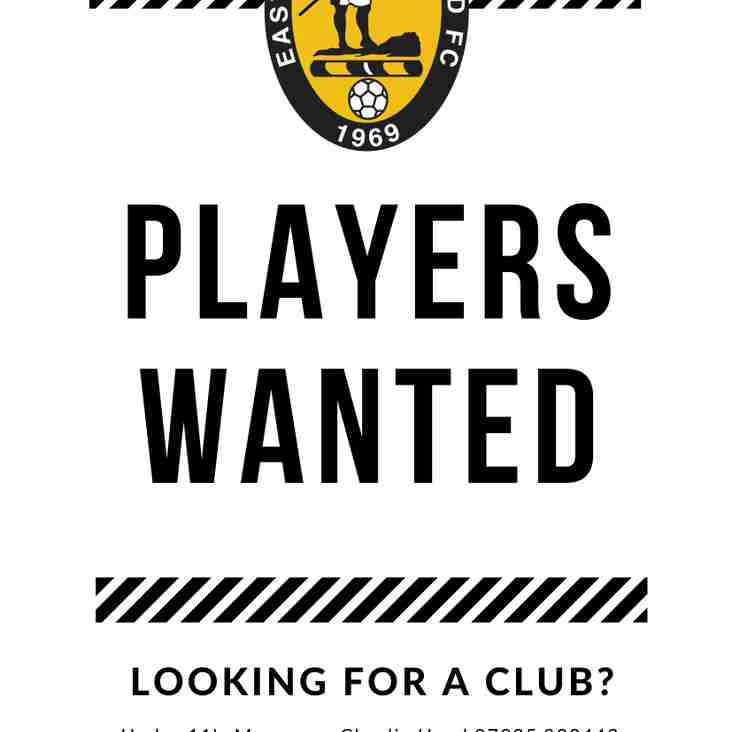 U11 Players Wanted