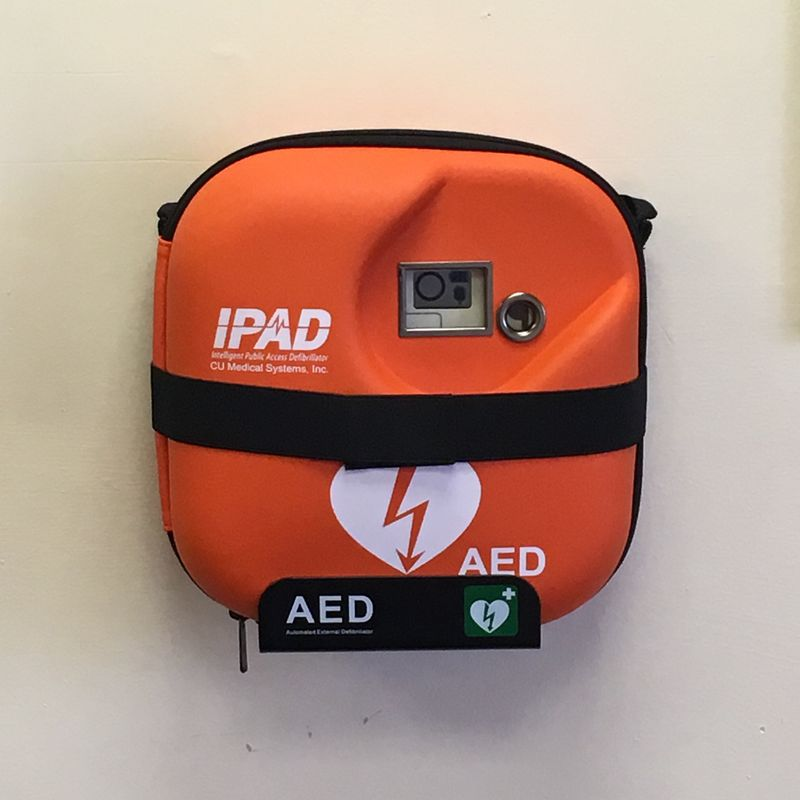 Automated External Defibrillator (AED) Installed at Mayfield Park