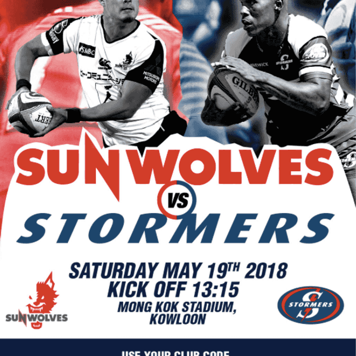 Sunwolves vs Stormers live in Hong Kong