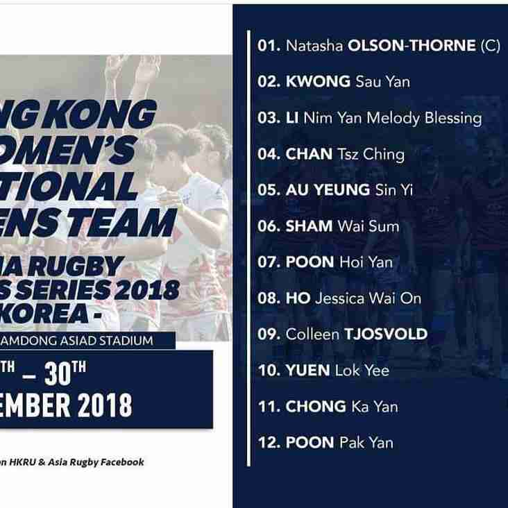 Tigers Women Selected for Asia Rugby 7s Series in Korea