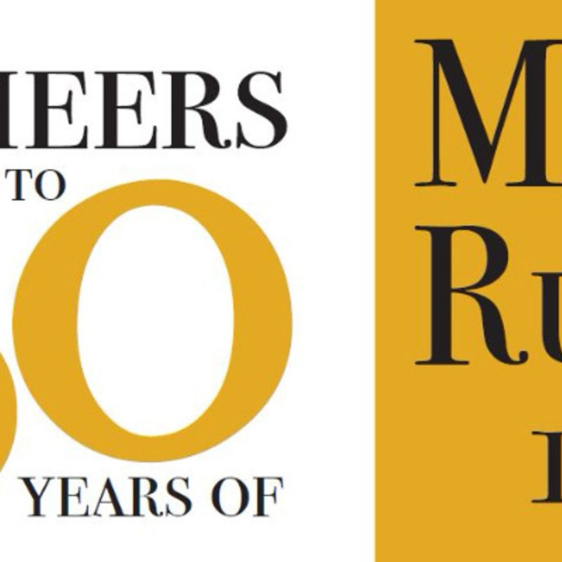 MRFC 50th Anniversary Celebration!
