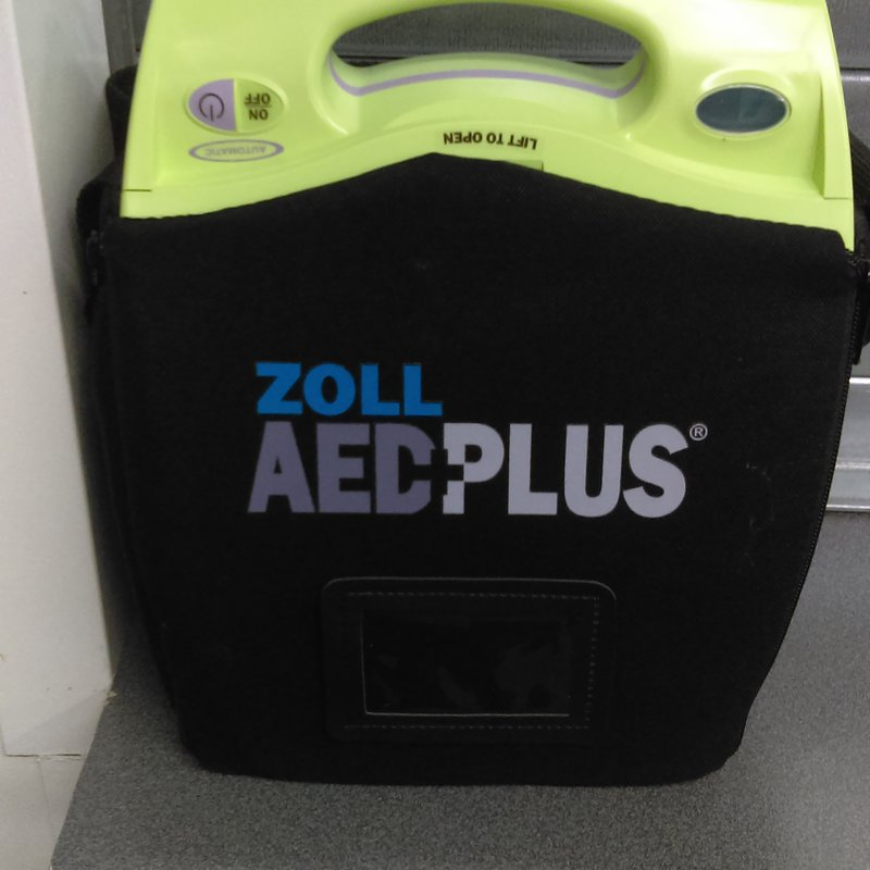 AED/CPR Training Evening