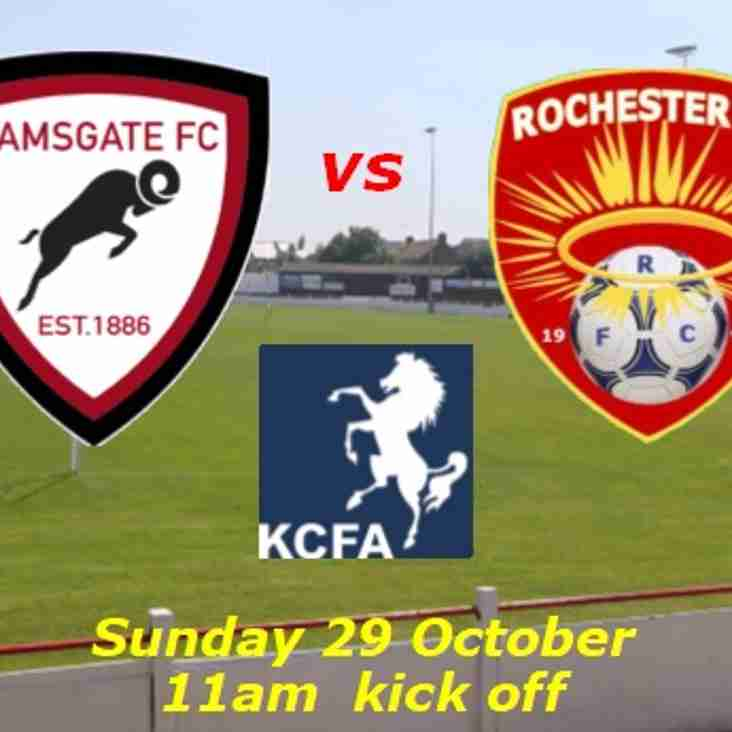 29 Oct: Under 18s 1 Rochester 2 - Kent FA Youth Cup