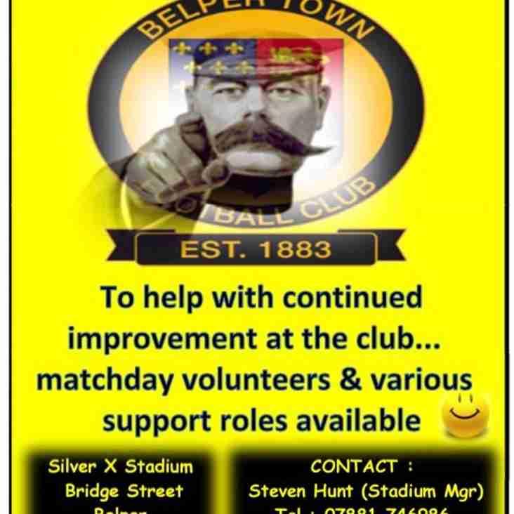 Your club needs U