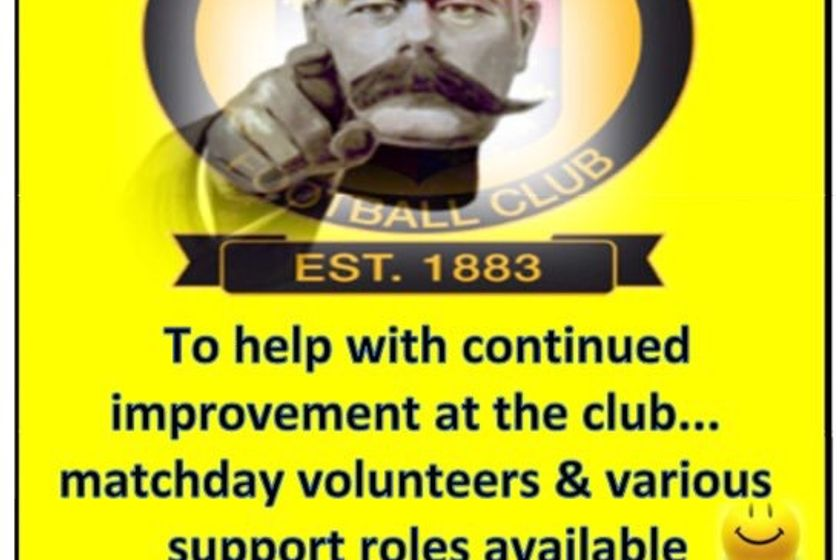 Your club needs U