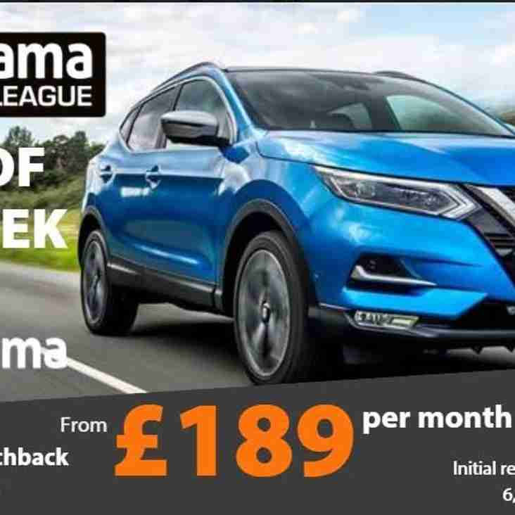 VANARAMA DEAL OF THE WEEK - 28th MARCH