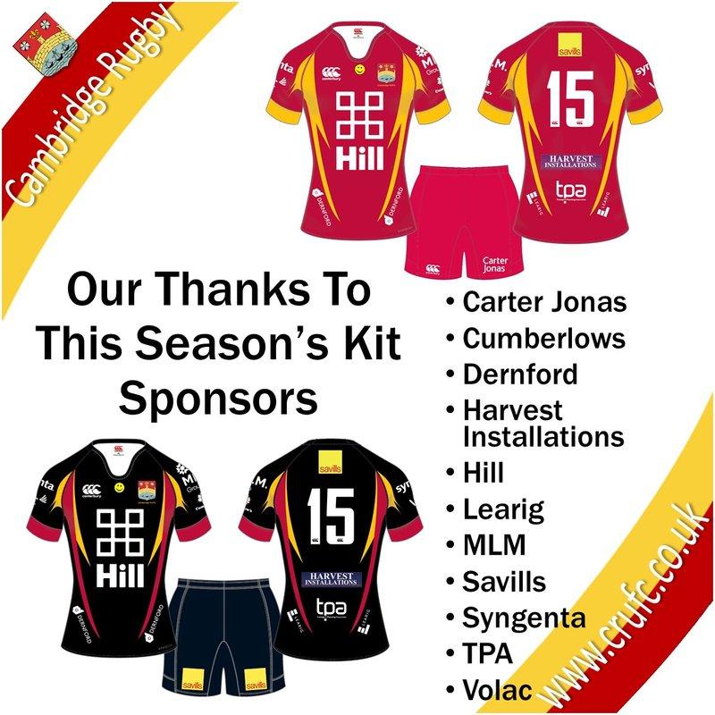 This Season's Kit