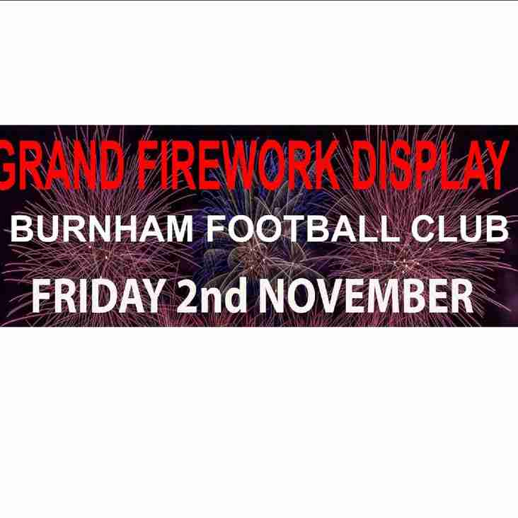 Our Annual Firework Display 2018