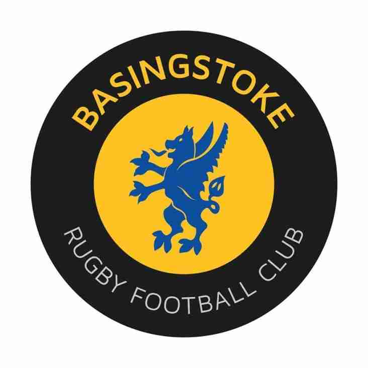 BRFC Club Manager Vacancy