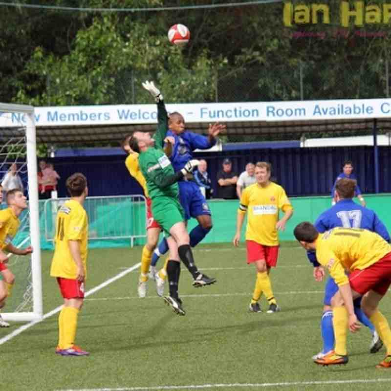 SCT FC vs Stourbridge - 21/07/12 - FRIENDLY