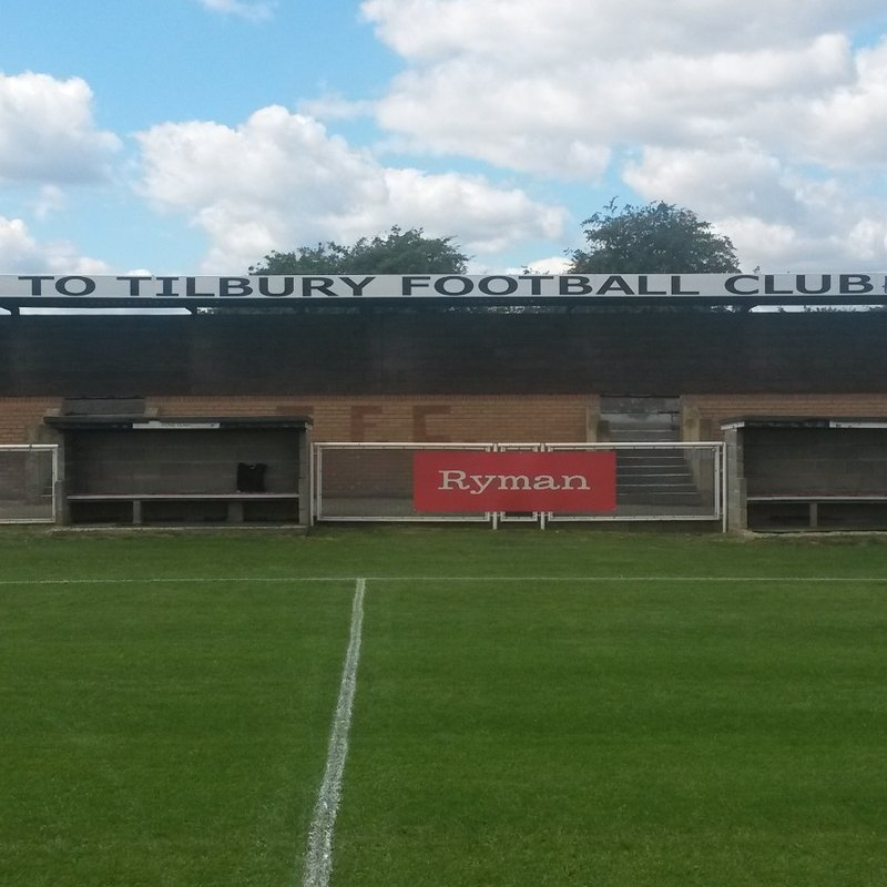 Trials for First Team and Under 21's Announced
