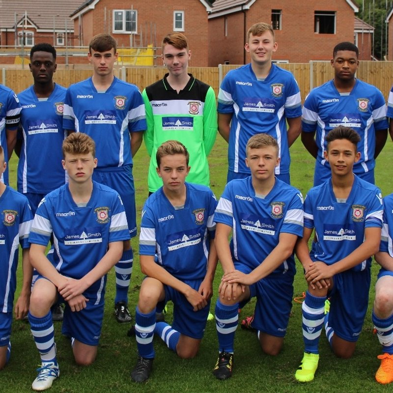 U16's suffer first defeat of season