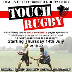 Adult Touch Rugby @ the Club this Thursday