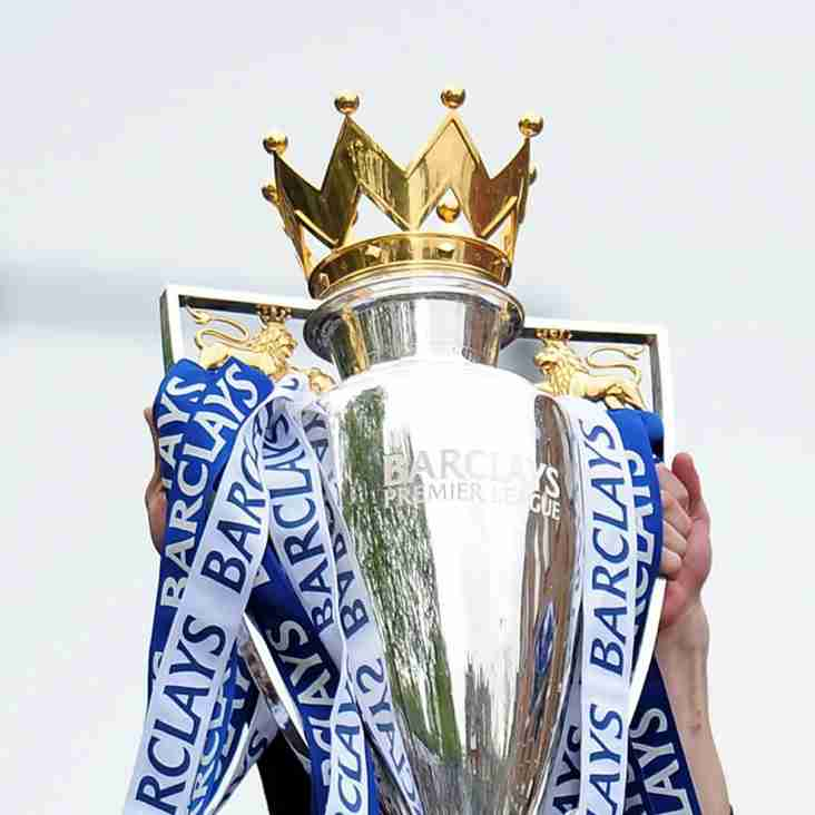 Premier League trophy on display