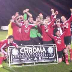 RESERVES WIN KNOCK-OUT CUP