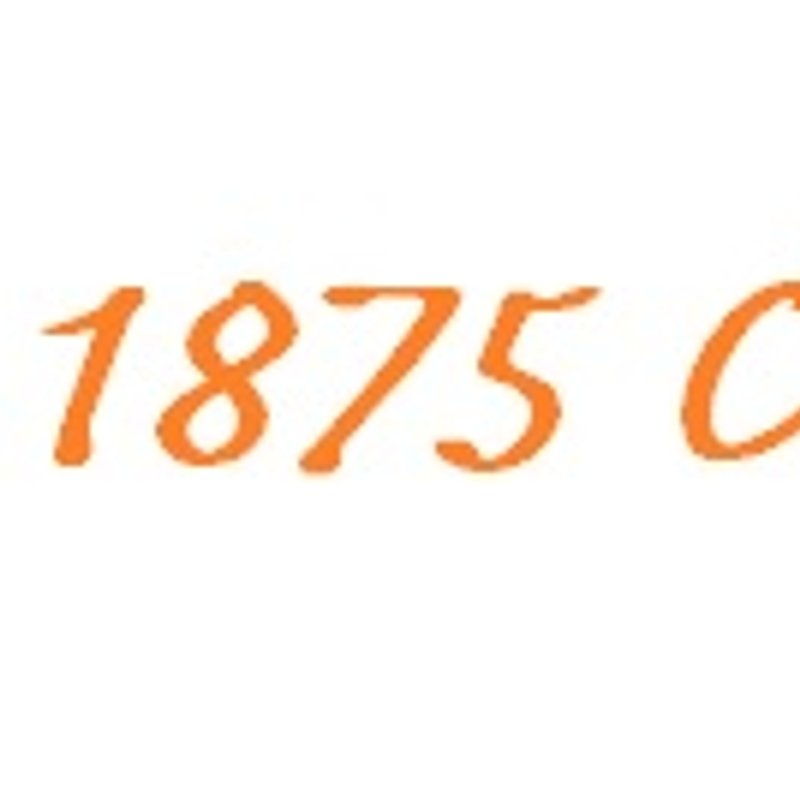 """The 1875 Club"" Relaunches, PLEASE Buy Into The Concept And Help Your Club Prosper"