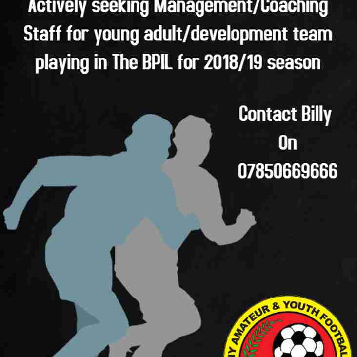 MANAGEMENT/COACHING STAFF OPPORTUNITY