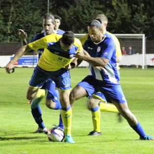 Bristol Manor Farm (2) v Clevedon Town (1) - Match Report