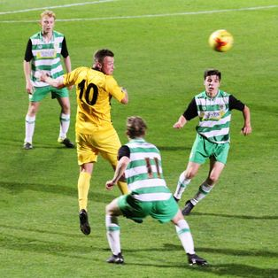 Yeovil Town (0) v Clevedon Town (1) - Match Report