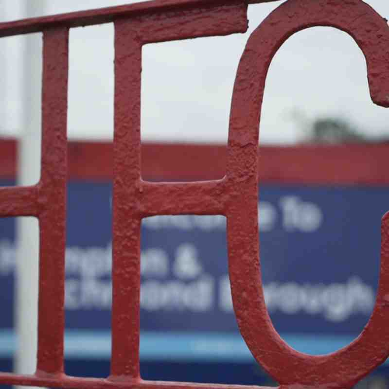 HRBFC: Stock Photos