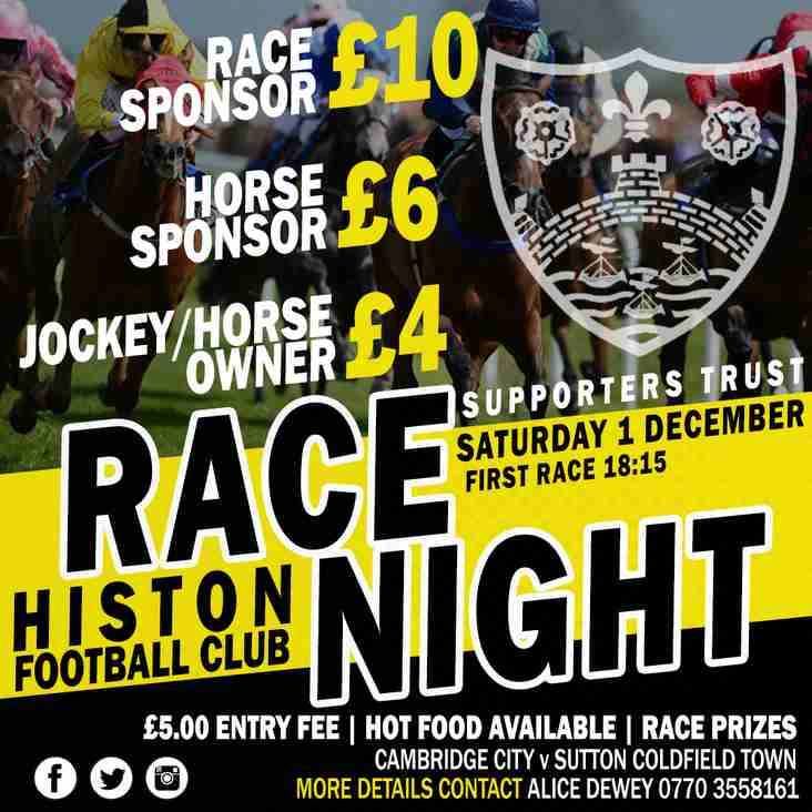 Cambridge City Supports Trust | RACE NIGHT