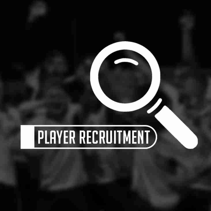 U18 Player Recruitment 2019/20