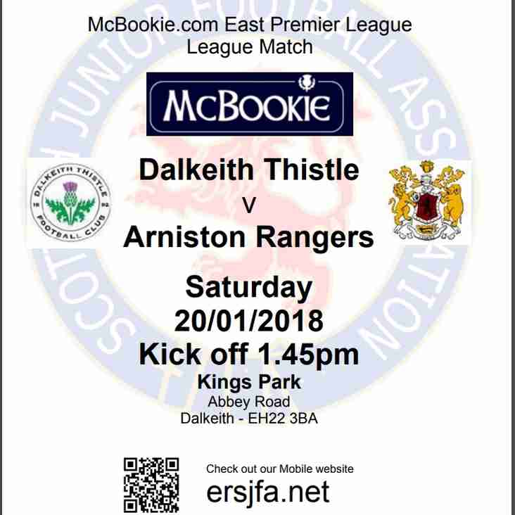 HOME FIXTURE v ARNISTON RANGERS