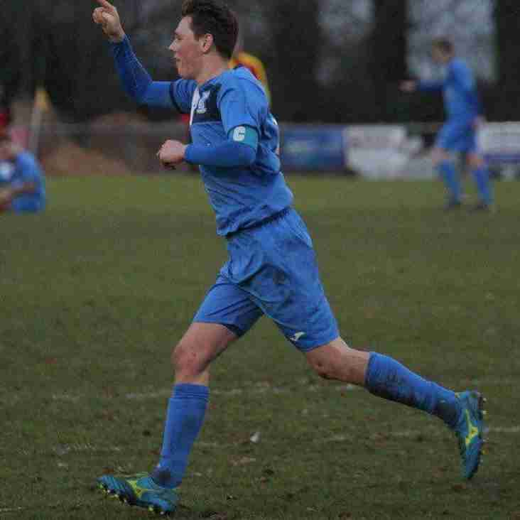 New Signing News