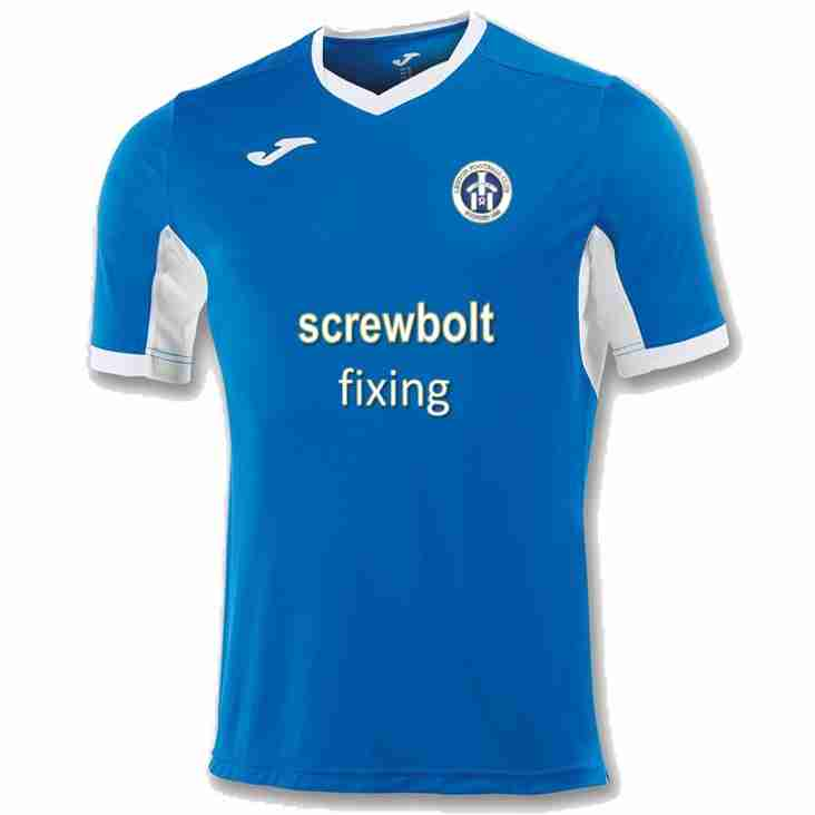 New League, new kit but a familiar name on the shirt