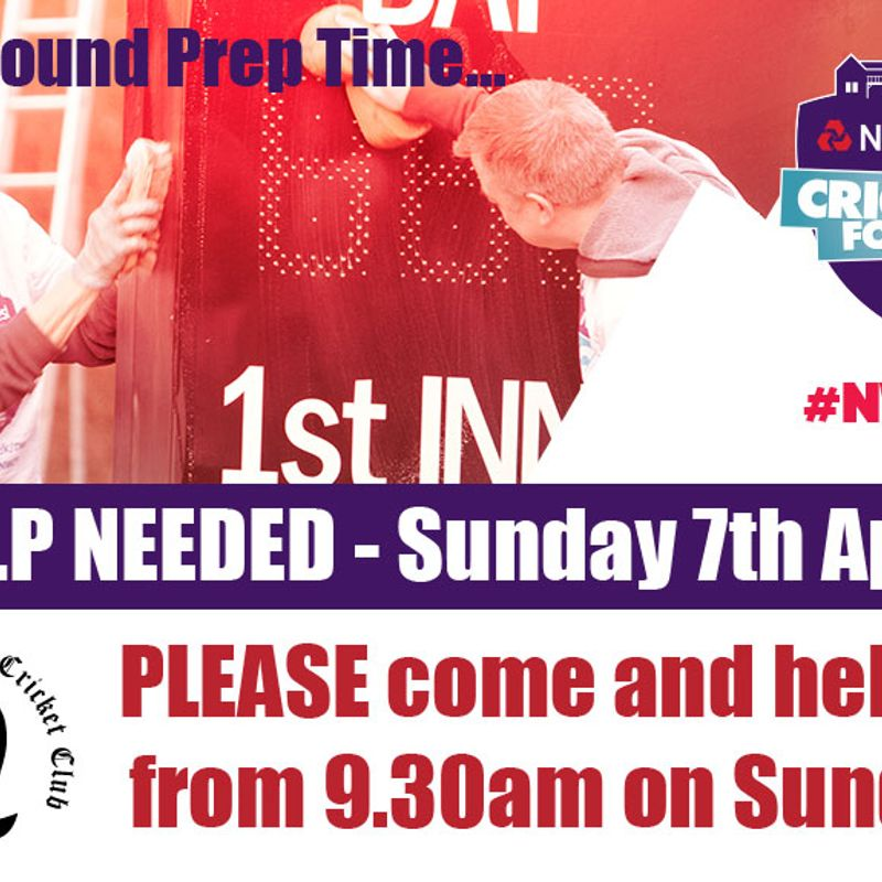 New Season Ground Wake Up - ALL HANDS PLEASE!