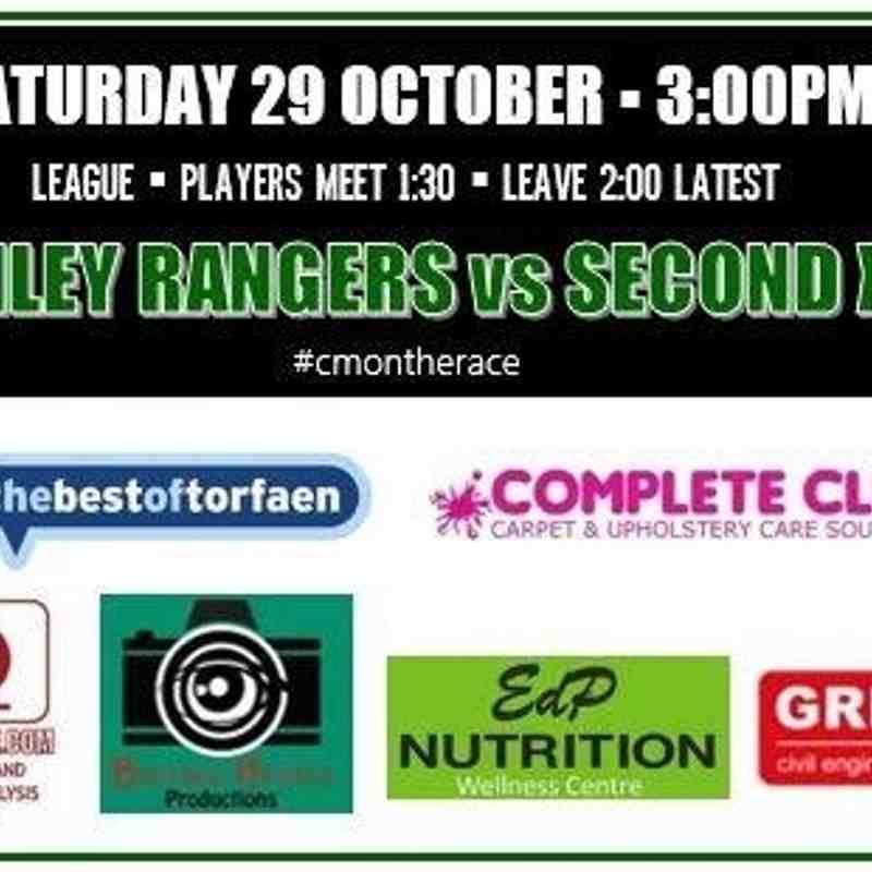 Reserves v Bailey Rangers - Sat 29 Oct 2016