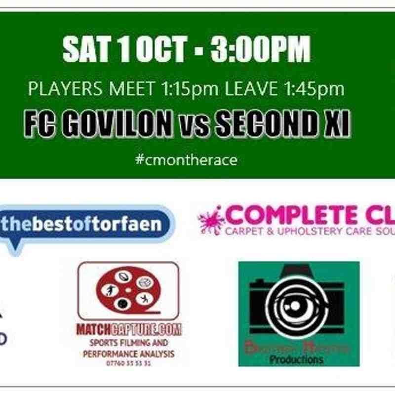 Reserves v Govilon AFC - Sat  1 Oct 2016