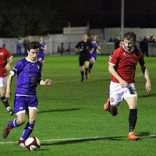 GNE 0-2 FC United Of Manchester