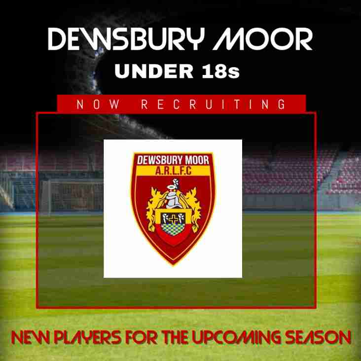 NOW RECRUITING - Under 18s