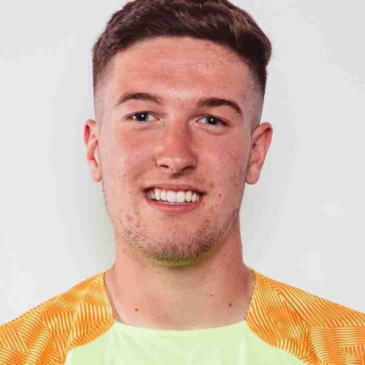 Premier League keeper joins Town on work experience