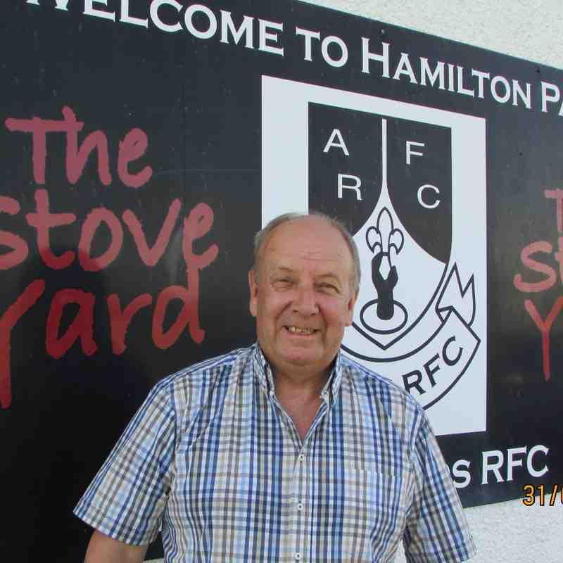 Ards RFC Committee 2016-17