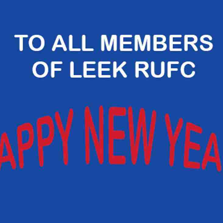 TO ALL MEMBERS, HAPPY 2017