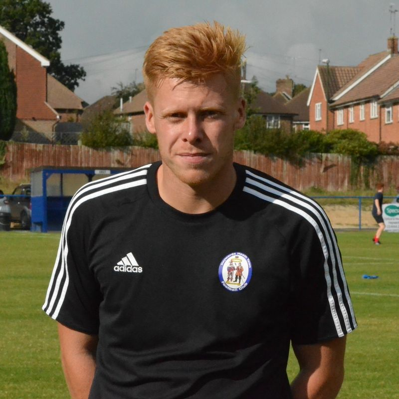 Player Review 2016/17 - Trevor McCreadie