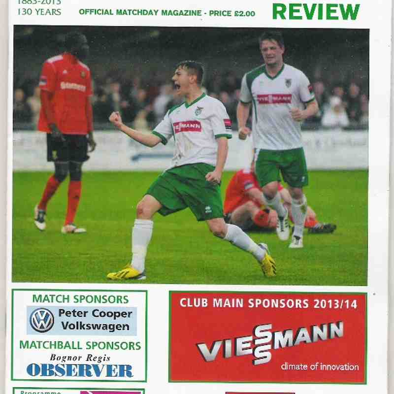 Bognor Regis Town.Vs.Lowestoft Town.30/04/2014