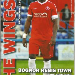 Welling United V Bognor Regis Town.12/08/2017 Second Half