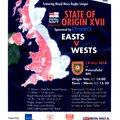 QinetiQ State Of Origin XVII