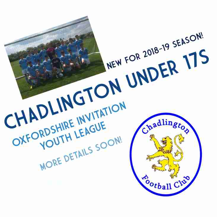 New Under 17s for 2018/19