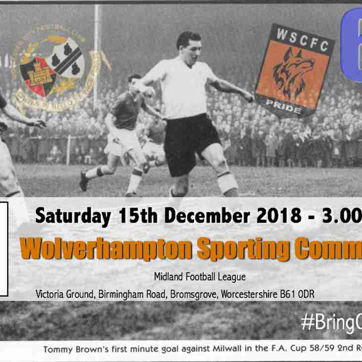 NEXT HOME LEAGUE MATCH