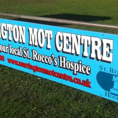 Pitch Side Advertisement Sponsors