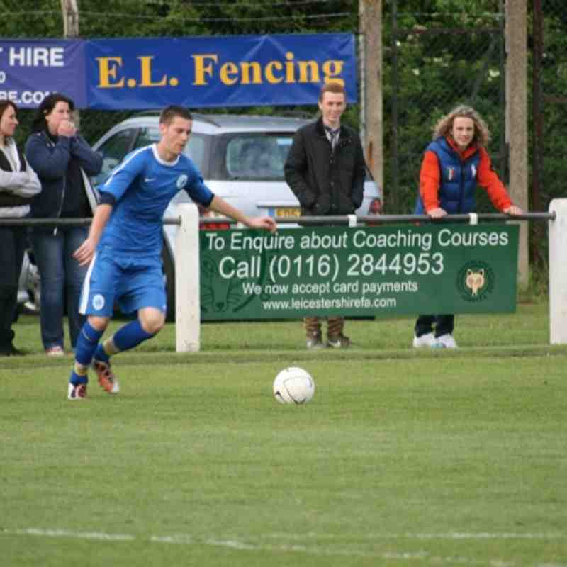 Youth Cup Final 2012